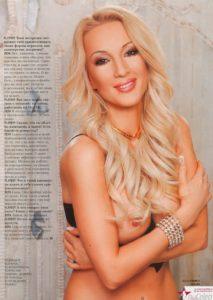 Голая Лера Кудрявцева, фото альбом порно подделок